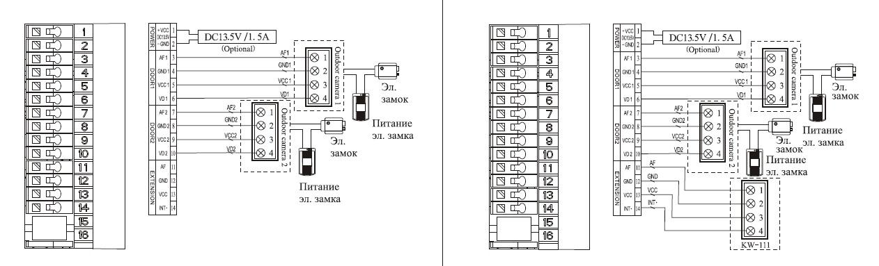 Kenwei kw-4hptnc схема